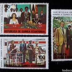 Sellos: GUINEA ECUATORIAL. EDIFIL 27/9. COMPLETA NUEVA SIN CHARNELA. VISITA REYES DE ESPAÑA. JUAN CARLOS I.. Lote 134740125