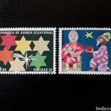 Sellos: GUINEA ECUATORIAL. EDIFIL 43/4. COMPLETA NUEVA SIN CHARNELA. NAVIDAD.. Lote 134740489