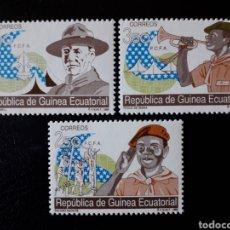 Sellos: GUINEA ECUATORIAL. EDIFIL 120/2. COMPLETA NUEVA SIN CHARNELA. SCOUTS. Lote 134742346