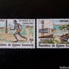 Sellos: GUINEA ECUATORIAL. EDIFIL 45/6. COMPLETA NUEVA SIN CHARNELA. COMUNICACIONES. Lote 134742745