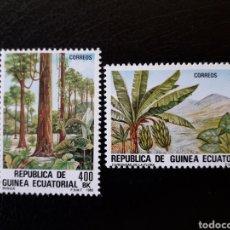 Sellos: GUINEA ECUATORIAL. EDIFIL 47/8. COMPLETA NUEVA SIN CHARNELA. FLORA. ÁRBOLES. Lote 134742879