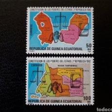 Sellos: GUINEA ECUATORIAL. EDIFIL 51/2. COMPLETA NUEVA SIN CHARNELA. PODERES DEL ESTADO. MAPAS. Lote 134743273