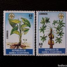 Sellos: GUINEA ECUATORIAL. EDIFIL 55/6. COMPLETA NUEVA SIN CHARNELA. FLORA. PLANTAS. FAO. Lote 134743858