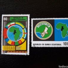 Sellos: GUINEA ECUATORIAL. EDIFIL 85/6. COMPLETA NUEVA SIN CHARNELA. MAPAS. Lote 134746410