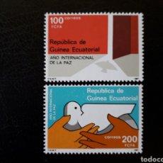 Sellos: GUINEA ECUATORIAL. EDIFIL 92/3. COMPLETA NUEVA SIN CHARNELA. AÑO INTERNACIONAL DE LA PAZ. Lote 134746578