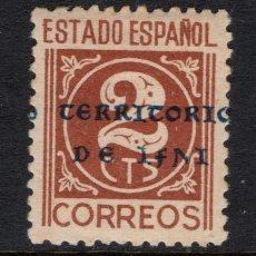 Sellos: IFNI 37* - AÑO 1948 - CIFRAS. Lote 134864286