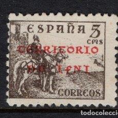 Sellos: IFNI 38* - AÑO 1948 - CIFRAS. Lote 134864462
