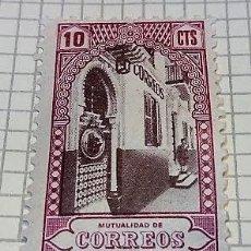 Sellos: 1 SELLO MUTUALIDAD DE CORREOS. OFICINA DE TÁNGER 1947. Lote 134875018