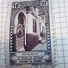 Sellos: 1 SELLO MUTUALIDAD DE CORREOS. OFICINA DE TÁNGER 1947. Lote 134875054