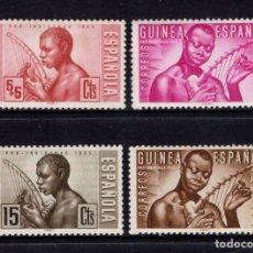 Sellos: GUINEA ESPAÑOLA 321/24* - AÑO 1953 - PRO INDIGENAS - FOLKLORE - MUSICA. Lote 134943814