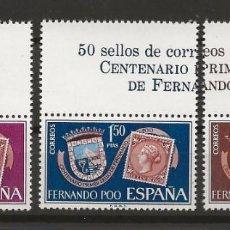 Sellos: R43.G31/ FERNANDO POO, EDIFIL 262/64, MNH**. Lote 135121642