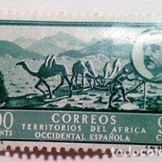 Sellos: 1 SELLO AFRICA OCCIDENTAL ESPAÑOLA 1950 Nº 13. Lote 135463410