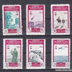 Sellos: MARRUECOS AÑO 1954 PRO TUBERCULOSOS EDIFIL Nº 394 Y 399* * (NUEVOS) . Lote 135475270