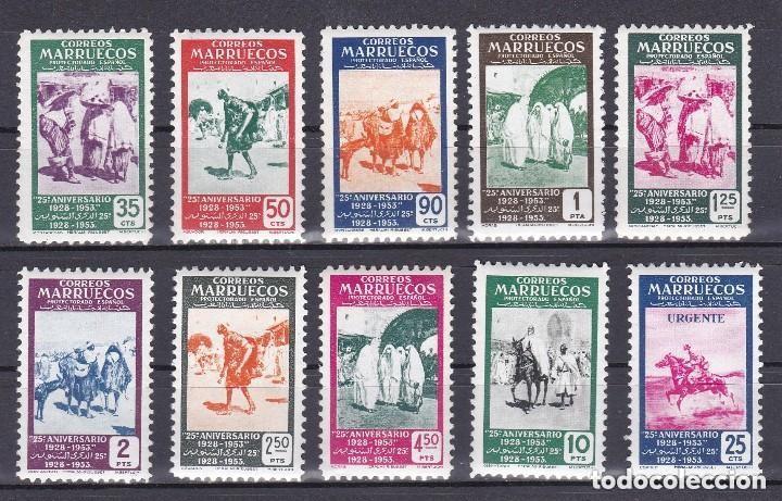 MARRUECOS AÑO 1953 XXV ANIV PRIMER DIA DEL SELLO EDIFIL Nº 384 Y 393* * (NUEVOS) (Sellos - España - Colonias Españolas y Dependencias - África - Marruecos)