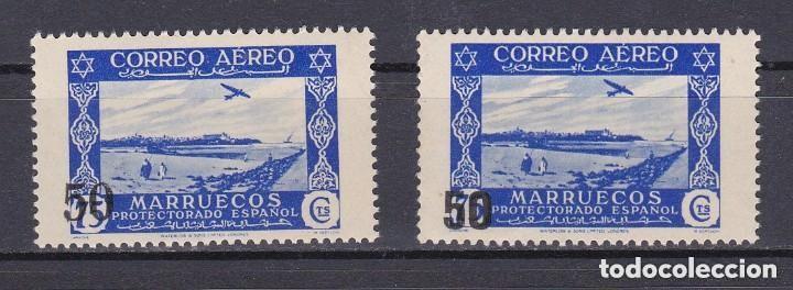 MARRUECOS AÑO 1953 SELLOS CON SOBRECARGAS, EDIFIL Nº 373 Y 373A* * (NUEVOS) (Sellos - España - Colonias Españolas y Dependencias - África - Marruecos)