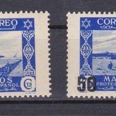 Sellos: MARRUECOS AÑO 1953 SELLOS CON SOBRECARGAS, EDIFIL Nº 373 Y 373A* * (NUEVOS). Lote 195464567