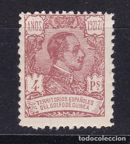 GUINEA 1922. ALFONSO XIII 4 PESETAS SELLO NUEVO SIN FIJASELLOS EDIFIL Nº 165 MUY BUENA CALIDAD (Sellos - España - Colonias Españolas y Dependencias - África - Guinea)