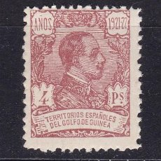 Sellos: GUINEA 1922. ALFONSO XIII 4 PESETAS SELLO NUEVO SIN FIJASELLOS EDIFIL Nº 165 MUY BUENA CALIDAD. Lote 135529818
