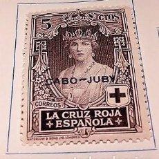 Sellos: 1 SELLO CABO JUBY 1926 PRO CRUZ ROJA ESPAÑOLA HABILITADO Nº 28. Lote 135941738