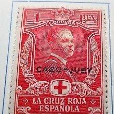 Sellos: 1 SELLO CABO JUBY 1926 PRO CRUZ ROJA ESPAÑOLA HABILITADO Nº 36. Lote 135941982