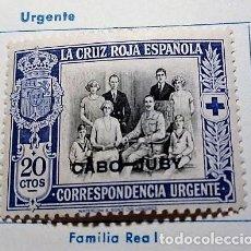 Sellos: 1 SELLO CABO JUBY 1926 PRO CRUZ ROJA ESPAÑOLA HABILITADO Nº 39. Lote 135942114
