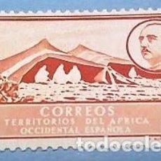 Sellos: 1 SELLO ÁFRICA OCCIDENTAL ESPAÑOLA 50 C 1950 PAISAJES Y EFIGIE DEL GENERAL FRANCO Nº 11. Lote 135945238