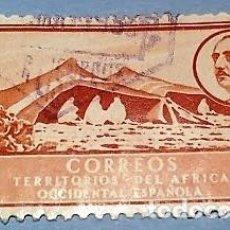 Sellos: 1 SELLO ÁFRICA OCCIDENTAL ESPAÑOLA 50 C 1950 PAISAJES Y EFIGIE DEL GENERAL FRANCO Nº 11. Lote 135945438
