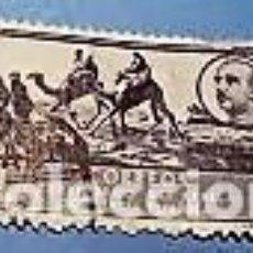 Sellos: 1 SELLO ÁFRICA OCCIDENTAL ESPAÑOLA 1 P. 1950 PAISAJES Y EFIGIE DEL GENERAL FRANCO Nº 14. Lote 135946518