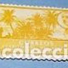 Sellos: 1 SELLO ÁFRICA OCCIDENTAL ESPAÑOLA 30 C. 1950 PAISAJES Y EFIGIE DEL GENERAL FRANCO Nº 8. Lote 135947234