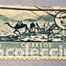 Sellos: 1 SELLO ÁFRICA OCCIDENTAL ESPAÑOLA 10 C. 1950 PAISAJES Y EFIGIE DEL GENERAL FRANCO Nº 5. Lote 135947642