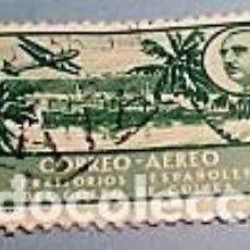 Sellos: 1 SELLO ÁFRICA OCCIDENTAL ESPAÑOLA 1 P. 1951 MAR, PAISAJES Y EFIGIE DEL GENERAL FRANCO Nº22. Lote 135952266