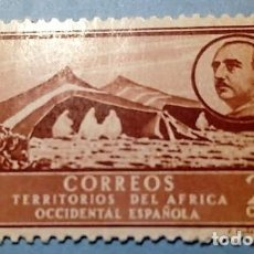 Sellos: 1 SELLO ÁFRICA OCCIDENTAL ESPAÑOLA 25 C. 1950 PAISAJES Y EFIGIE DEL GENERAL FRANCO Nº 7. Lote 135952854