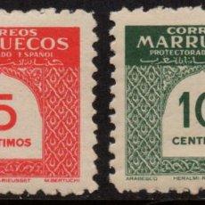 Sellos: MARRUECOS 382/83** - AÑO 1953 - CIFRAS. Lote 136069562