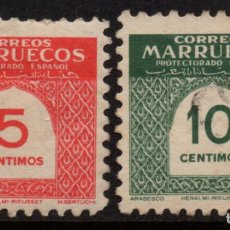 Sellos: MARRUECOS 382/83 - AÑO 1953 - CIFRAS. Lote 136069614