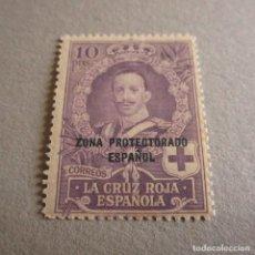 Sellos: MARRUECOS 1926, EDIFIL,Nº 103**, PRO CRUZ ROJA ESPAÑOLA.. Lote 136113950