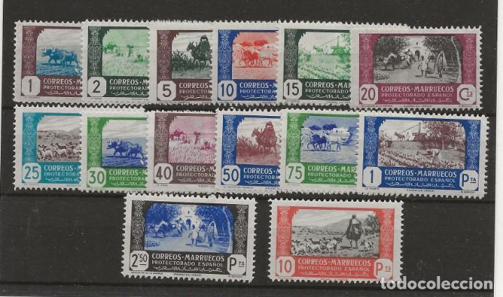 R43/ MARRUECOS ESPAÑOL, EDIFIL 246/59, MNH ** (Sellos - España - Colonias Españolas y Dependencias - África - Marruecos)