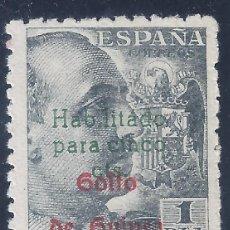 Sellos: EDIFIL 273. GUINEA. HABILITADO PARA 5 CTS. 1949 (VARIEDAD.. ACENTO EN HABILITÁDO). LUJO. MNH **. Lote 136556522