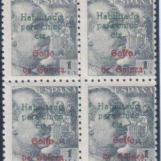 Sellos: EDIFIL 273. GUINEA. HABILITADO PARA 5 CTS. 1949 (BLOQUE DE 4). MNH **. Lote 136557738
