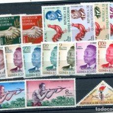 Sellos: CUATRO PRIMERAS SERIES DE GUINEA ECUATORIAL. EDIFIL 1 AL 16, NUEVAS SIN FIJASELLOS.. Lote 137225388