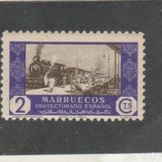 Sellos: MARRUECOS E. 1948 - EDIFIL NRO. 280 - COMERCIO - NUEVO -GOMA AMARILLENTA. Lote 172220324