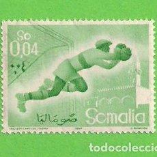 Sellos: SOMALIA ITALIANA. - YVERT 260 - DEPORTES - CON FILIGRANA AL DORSO. (1958).** NUEVO Y SIN FIJASELLOS.. Lote 137325102