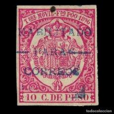 Sellos: FERNANDO POO 1897. TIMBRE MÓVIL DE 1896 HABILITADO TIPO E AZUL. EDIFIL Nº 41B. Lote 137916894