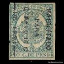 Sellos: FERNANDO POO 1898. TIMBRE MÓVIL DE 1896 HABILITADO TIPO H . EDIFIL Nº 43C. Lote 137918706