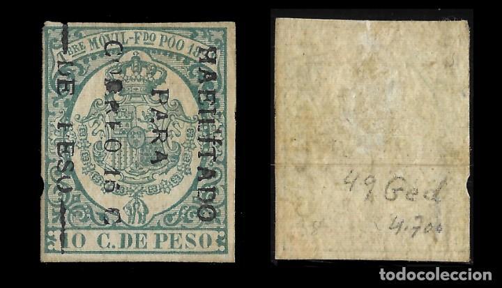 Sellos: Fernando Poo 1898. Timbre móvil de 1896 habilitado Tipo h . Edifil nº 43c - Foto 2 - 137918706