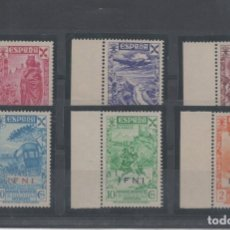 Sellos: IFNI=EDIFIL Nº 7/12_ BENEFICENCIA_HISTORIA DEL CORREO_VALOR 88 EUROS_VER FOTOS. Lote 137918886
