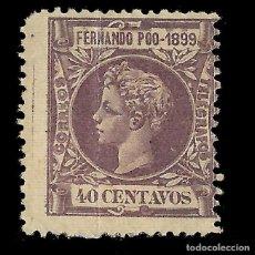 Sellos: FERNANDO POO 1899 ALFONSO XIII. 40CT. VIOLETA. NUEVO. EDIFIL Nº65. Lote 137929590