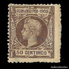 Sellos: FERNANDO POO 1902 ALFONSO XIII.LEYENDA.50C NUEVO(*).EDIFIL 113.ENVÍOS COMBINADOS. Lote 137969790