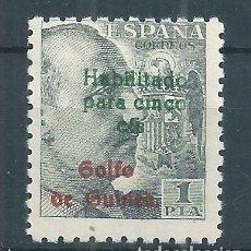 Sellos: R60.B1/ ESPAÑA EDIFIL 273, MNH **, GOLFO DE GUINEA, FRANCO. Lote 137971344