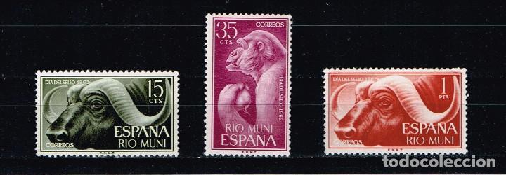 RIO MUNI Nº 32/34 1962 DÍA DEL SELLO FAUNA (Sellos - España - Colonias Españolas y Dependencias - África - Río Muni)