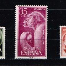 Sellos: RIO MUNI Nº 32/34 1962 DÍA DEL SELLO FAUNA. Lote 138078454
